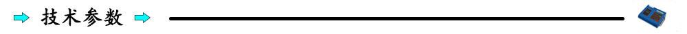 质量流量计技术参数.jpg