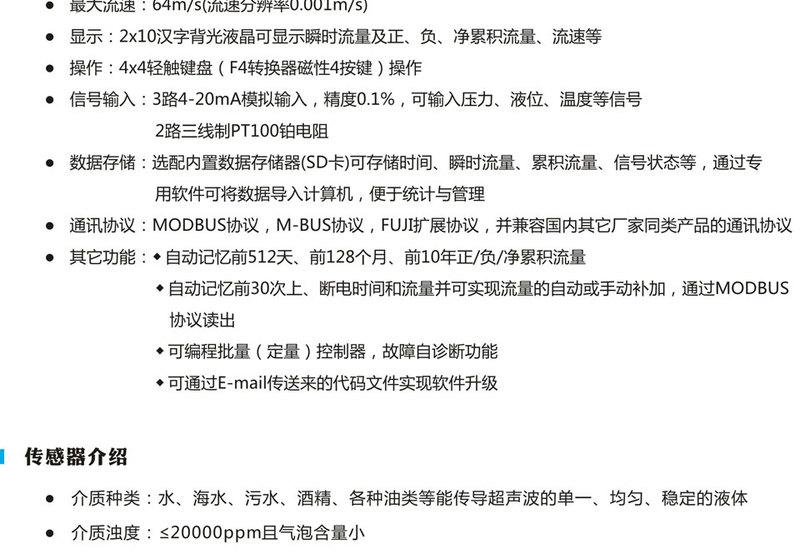 双声道ca88手机版登录网页参数