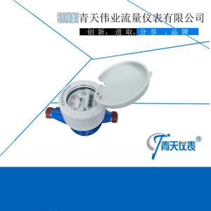DN15_光电远传