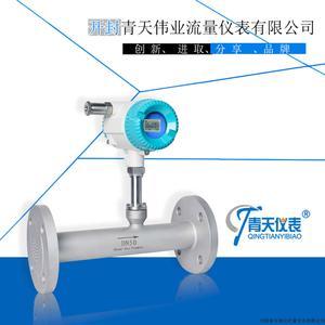 热式气体质量流量计系列产品