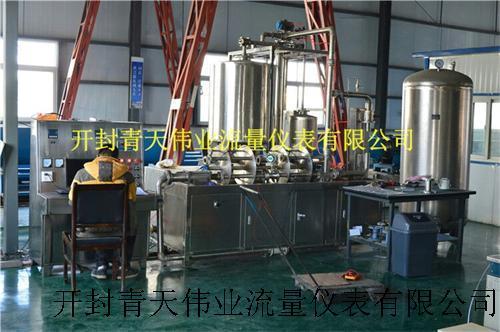 DN15-DN300常规水流量检定装置.jpg