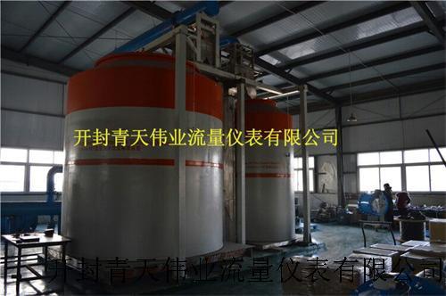 MT质量法水流量检定装置.jpg