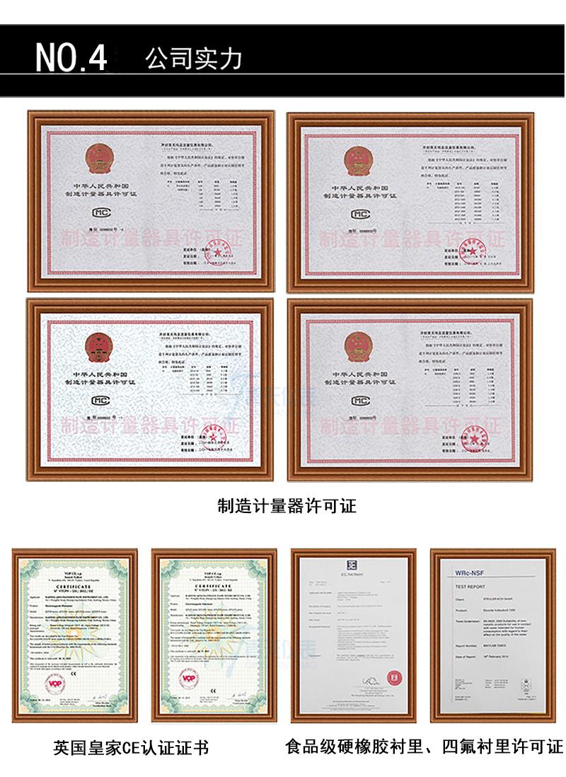 ca88亚洲城会员登录厂家实力