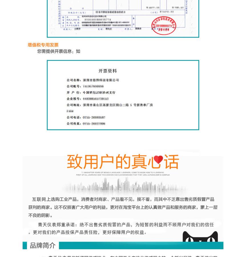 ca88亚洲城会员登录开票流程