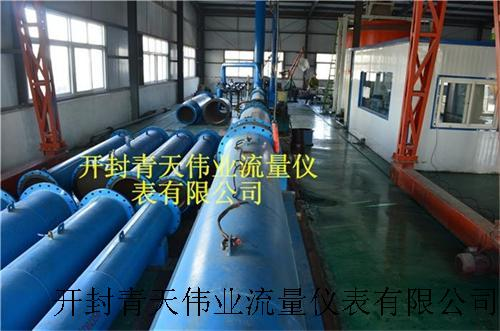 DN350-DN700水流量检定装置.jpg
