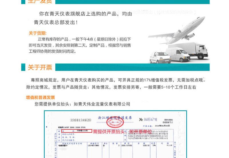 ca88亚洲城会员登录发货及开票