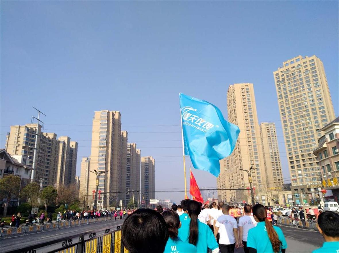 马拉松1.JPG