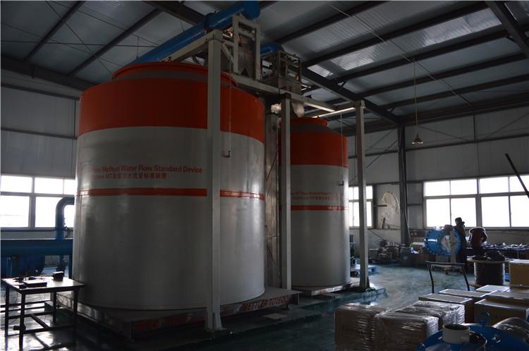 DN3-DN2200MT质量法水流量标准装置.jpg