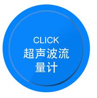 ca88手机版登录网页