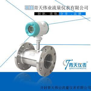 涡轮流量计系列产品