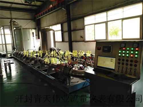 DN65-DN300串联多台校验装置.jpg
